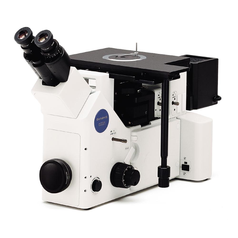 Metalluragical Microscopes
